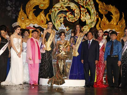 Miss International Queen transgender beauty pagent
