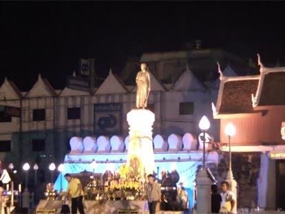 The Thao Suranaree Monument in Korat City
